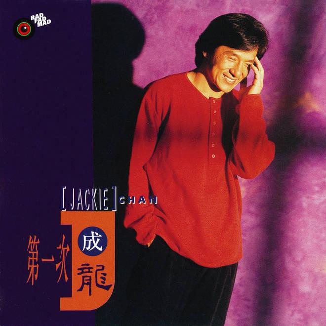 Jackie Chan album